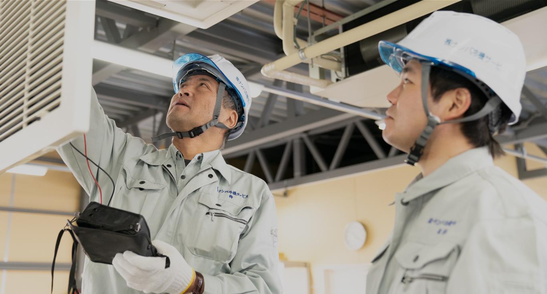 株式会社ナンバ(新潟県)エアコン・厨房・冷凍冷蔵の設備業者
